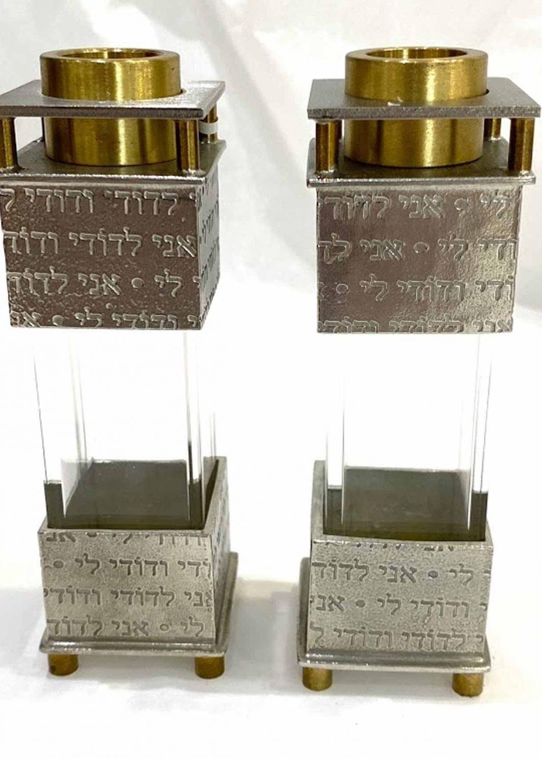 Joy Stember Square Wedding Shard Candle Holders
